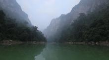 sông Gâm