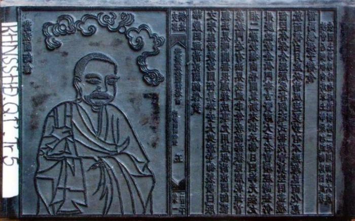 Mộc-Bản-Kinh-Phật-Chùa-Vĩnh-Nghiêm